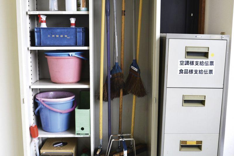 dụng cụ vệ sinh