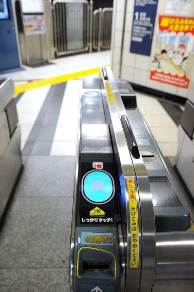 Cửa soát vé