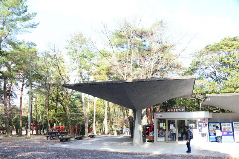 bảo tàng Ninja