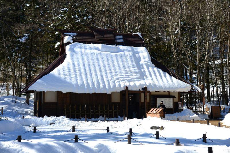 ngôi nhà Karakuri Yashiki