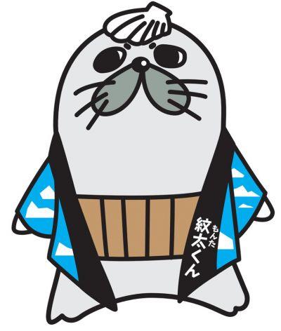linh vật Monta-kun
