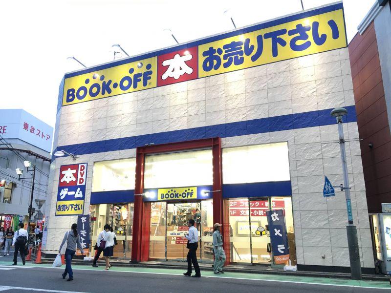 cửa hàng Book Off