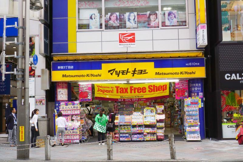 cửa hàng dược phẩm Drugstore