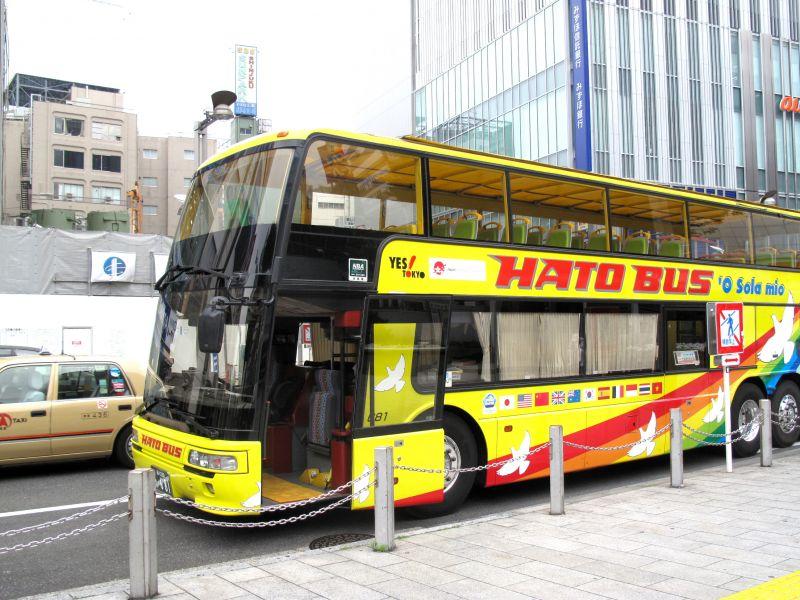 Hato bus tại Tokyo