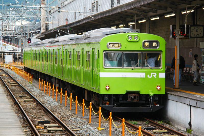 tàu điện ở Tokyo