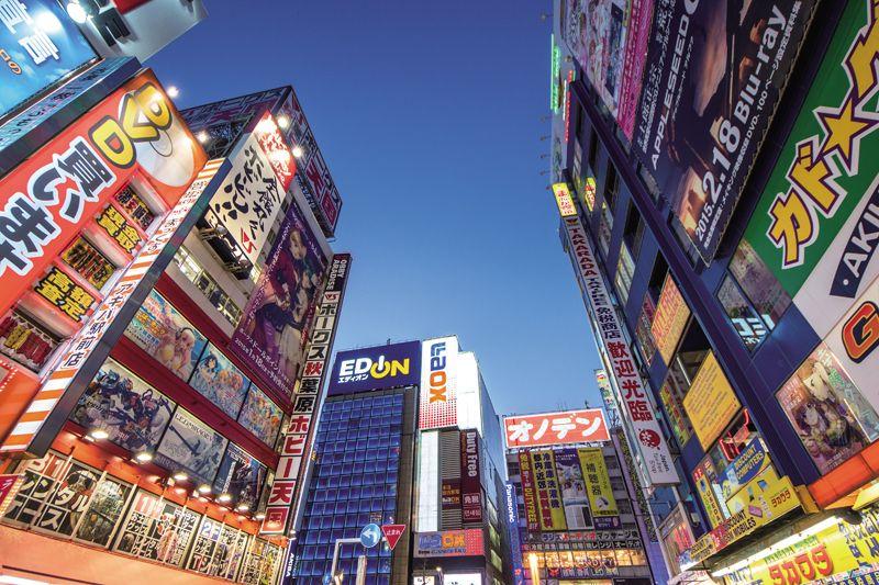 Akihabara là thánh địa hàng điện tử