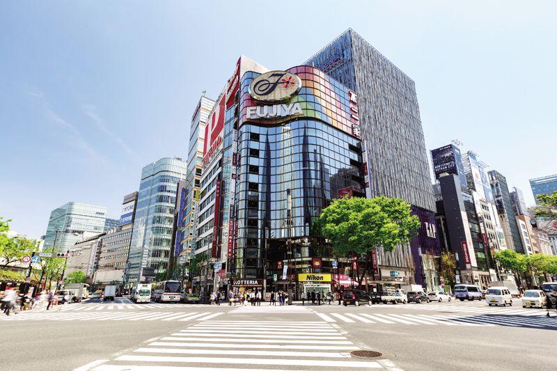 mua sắm ở Ginza
