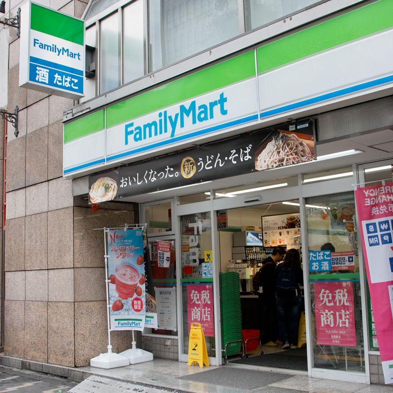 FamilyMart Shinjuku