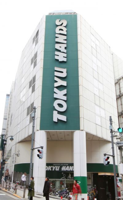 cửa hàng One-stop Shop Tokyu Hands
