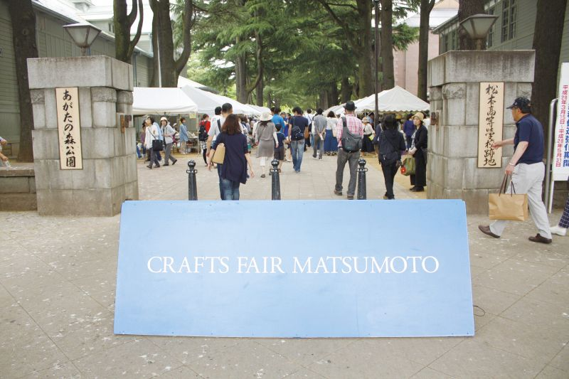 Crafts Fair MATSUMOTO 2016