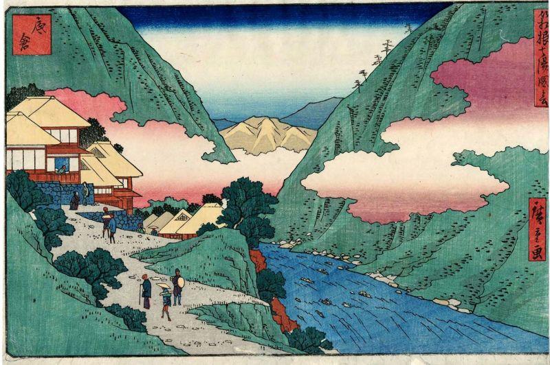 Sokokura