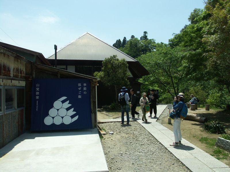 hiyoke-noren