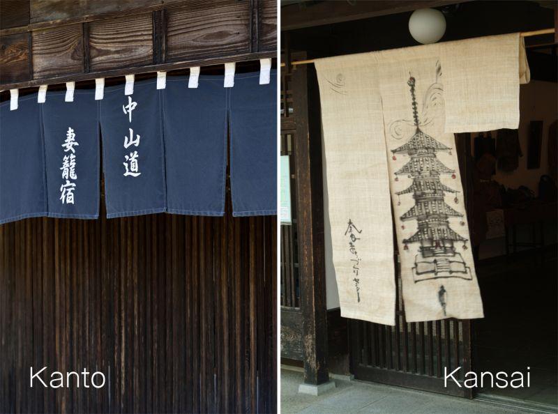 rèm cửa Noren Nhật Bản