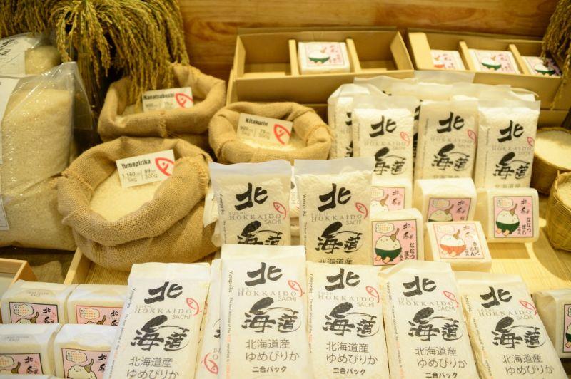 gạo và nguyên liệu Nhật Bản
