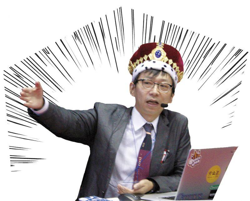 Ông vua văn phòng phẩm