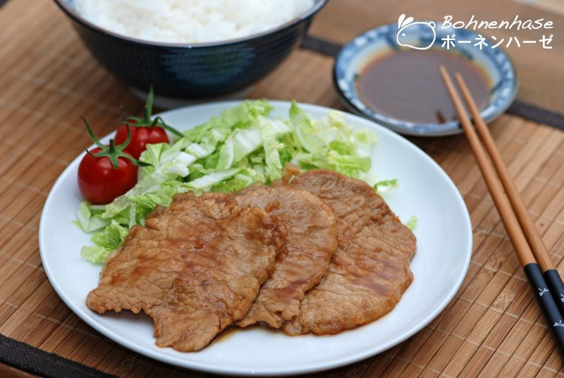 shogayaki ăn kèm với bắp cải xắt sợi
