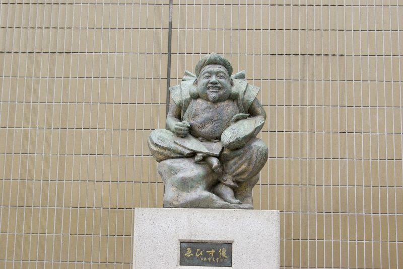 「恵比寿様」の銅像