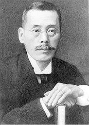 弘田長教授