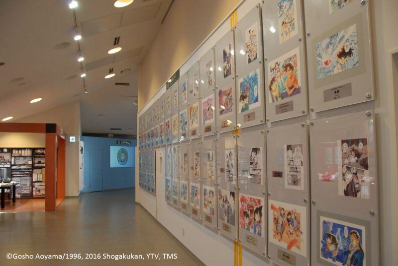 trưng bày ở Bảo tàng Gosho Aoyama