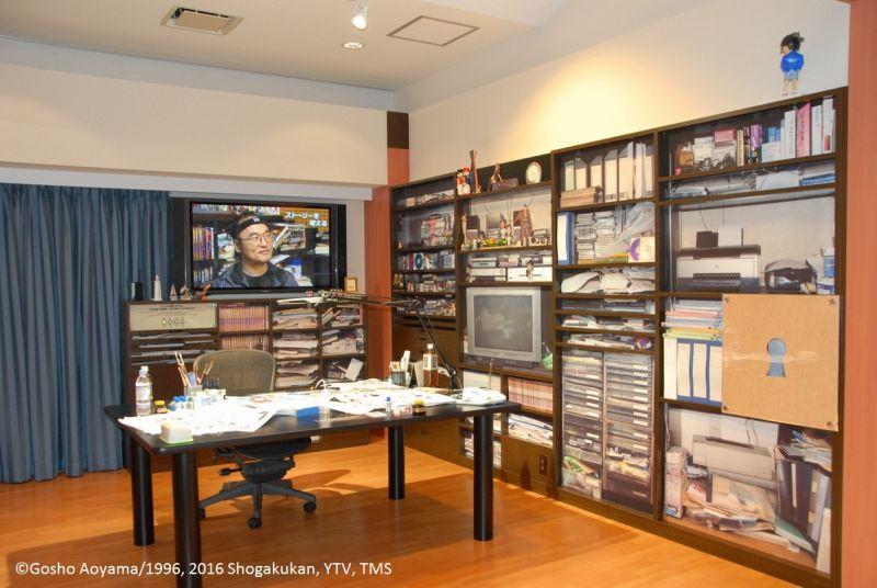 xưởng vẽ của Aoyama