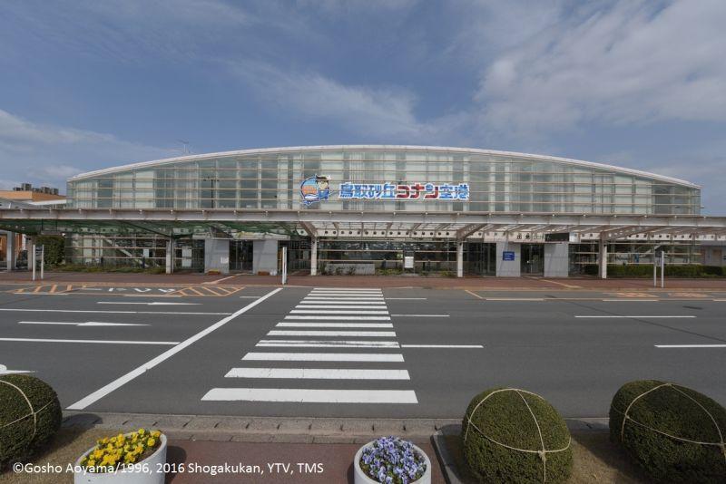 sân bay Tottori