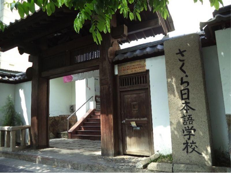 trung tâm nhật ngữ Sakura