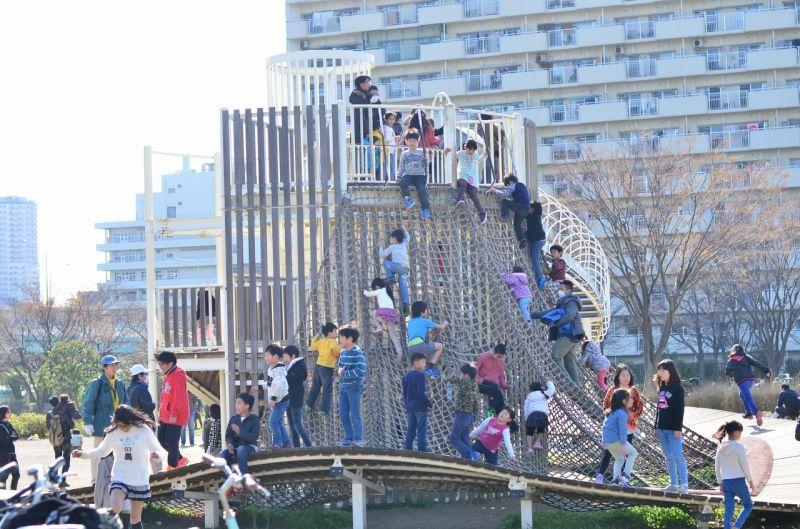 công viên tokyo