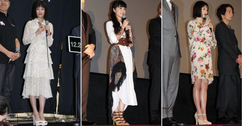 Suzu Hirose & Aoi Miyazaki