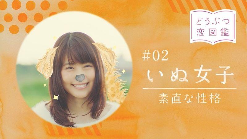 """Kasumi Arimura đáng yêu trong phim ngắn của """"wicca"""""""