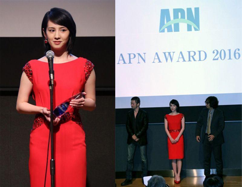 sakuraba apn award