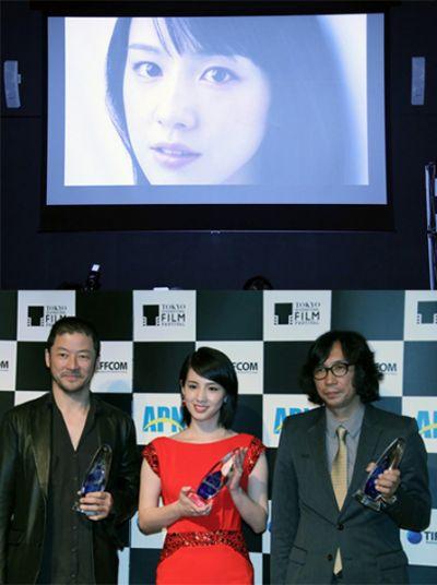 giải thưởng APN Award