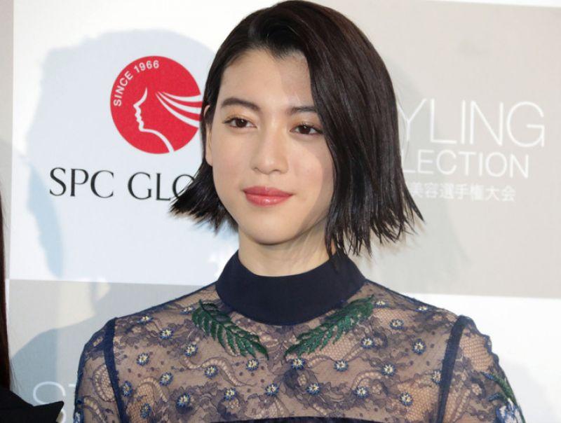 diễn viên Ayaka Miyoshi