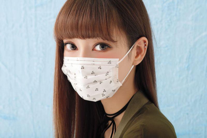 khẩu trang Risa Nakamura