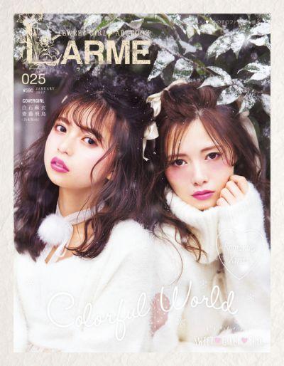 tạp chí Larme