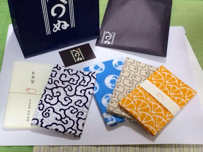 khăn Tenugui