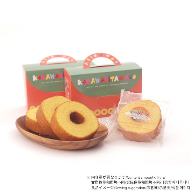 bánh baumkuchen