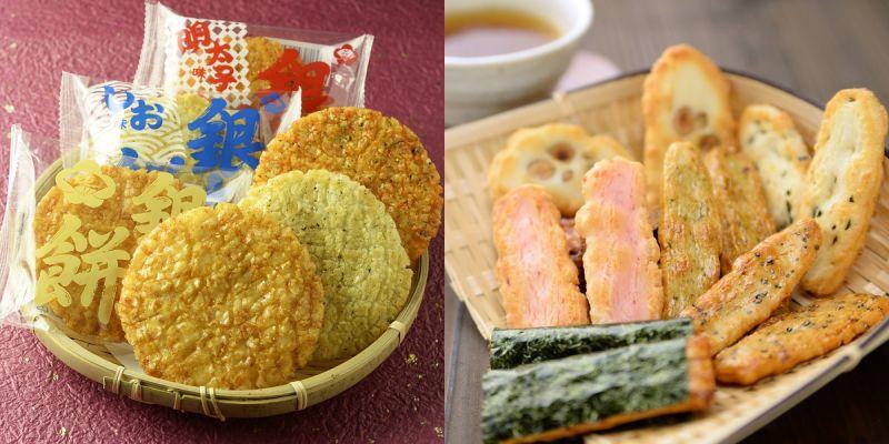 bánh gạo senbei okaki