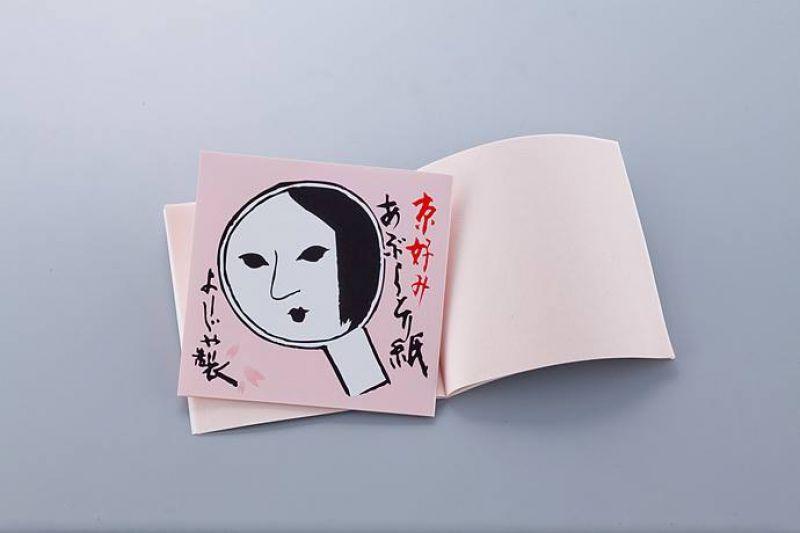 giấy thấm dầu Yojiya
