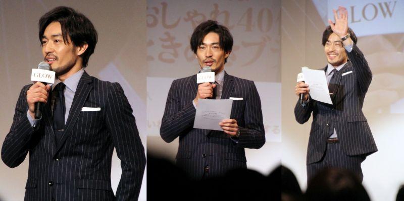 Ryohei Otani chia sẻ về mẫu người trong mộng