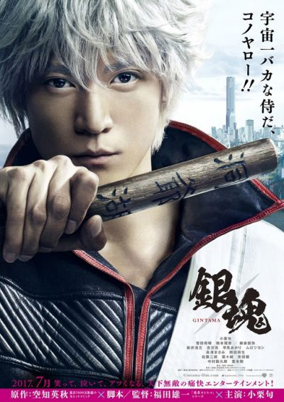 "Công bố teaser của live-action ""Gintama"""