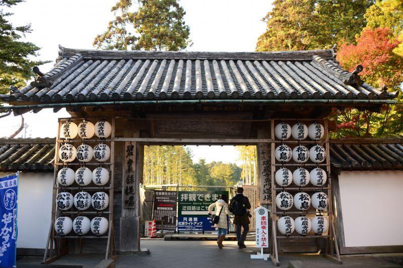 cổng vào chùa Entsuin