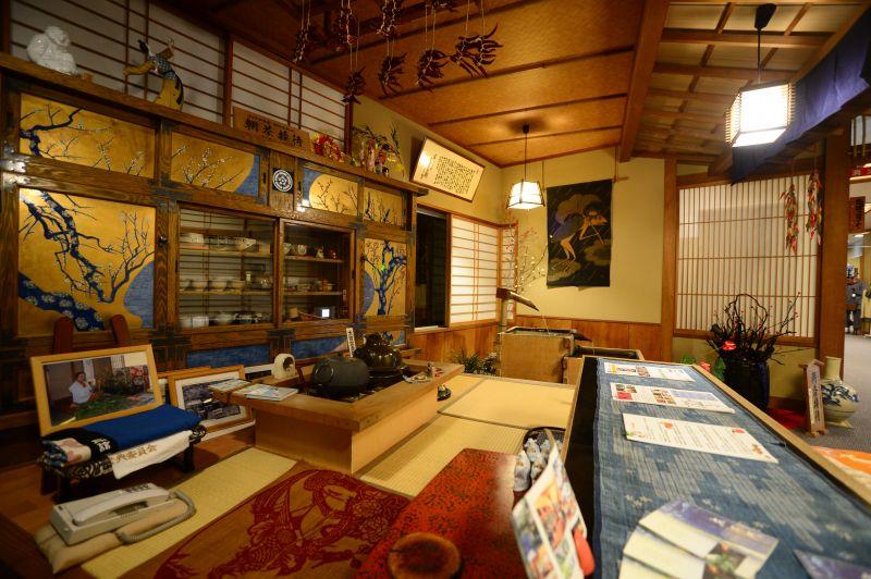 lữ quán Sanjiro Onsen