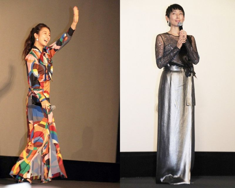 Fumino Kimura và Tae Kimura
