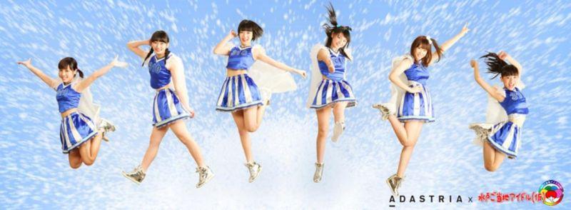 nhóm nhạc tỉnh Ibaraki