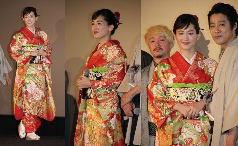 """Haruka Ayase trong buổi công chiếu đầu tiên của phim điện ảnh """"Honnoji Hotel"""""""