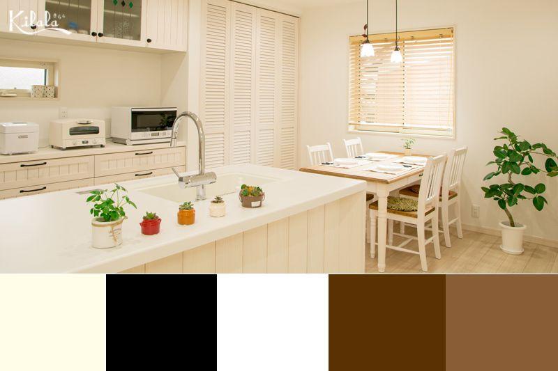 màu trung tính cho căn hộ Nhật Bản