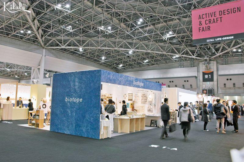 """""""暮らしとデザイン""""の展示会"""
