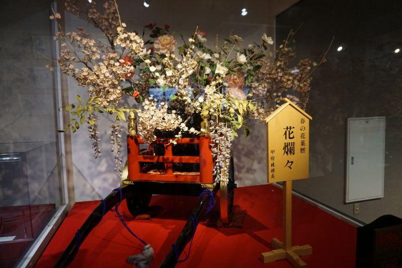 shingen mochi tỉnh yamanashi