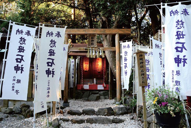 đền thờ Ishigami