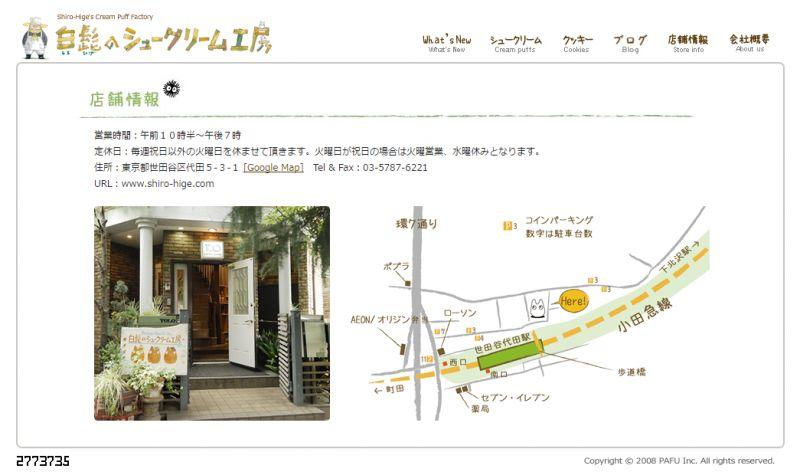 tiệm bánh Totoro